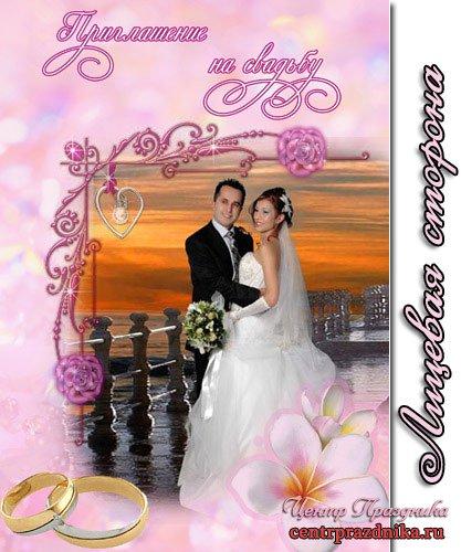 Универсальная открытка фото