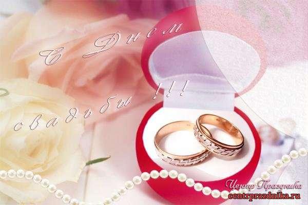 Поздравления на серебряную свадьбу мужу прикольные