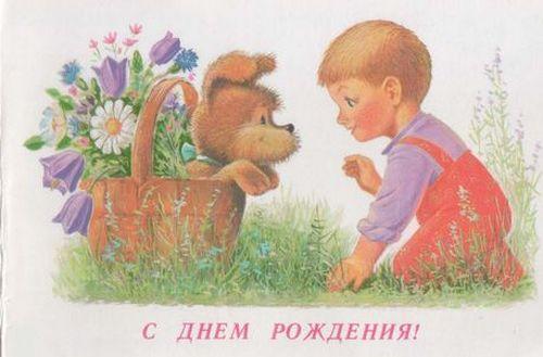 С днем рождения поздравления женщине на украинском языке