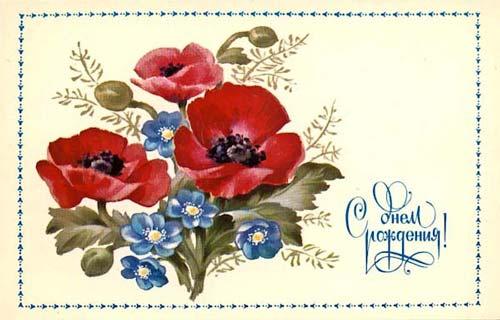 Рамки для открытки с днём рождения женщине