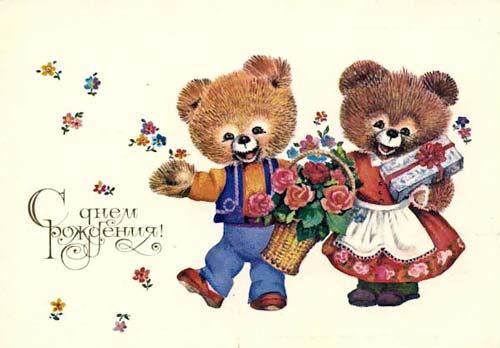 как поздравить с днем рождения знакомой по украински