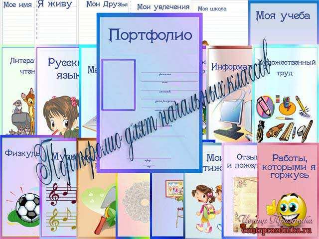 Интегрированное занятие для старших дошкольников «Береза 90