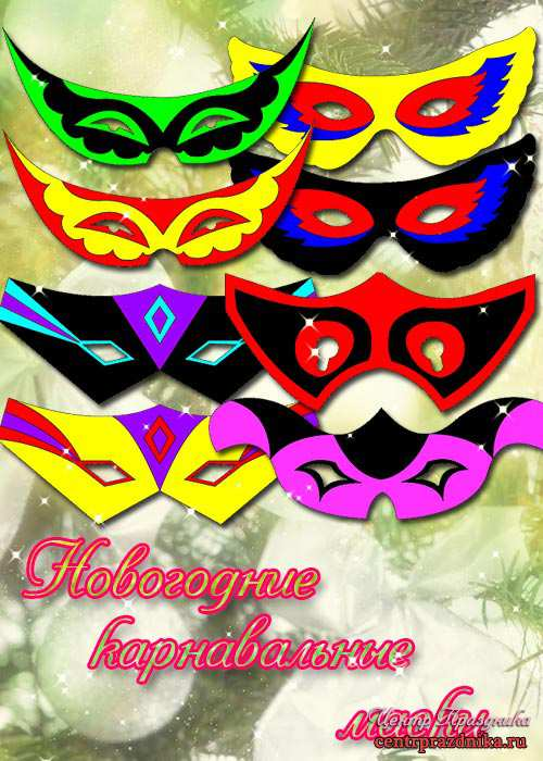 Карнавальные маски мужские своими руками