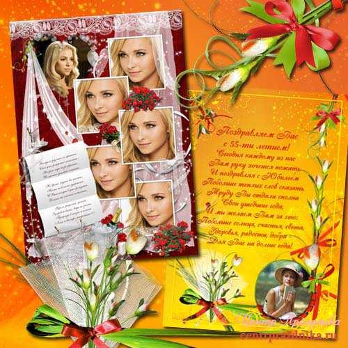 Плакат и открытка на день рождения
