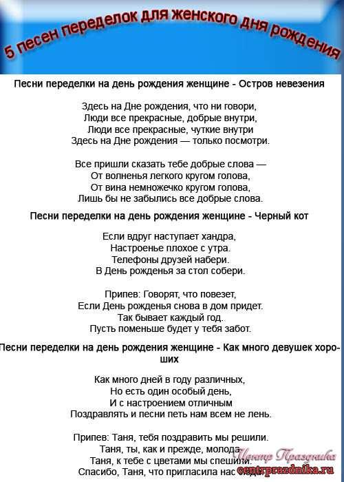 песня учителям на последний звонок текст песни