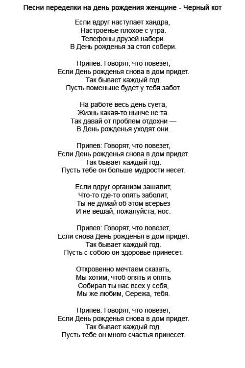 Поздравления с днем рождения женщине пушкин 11