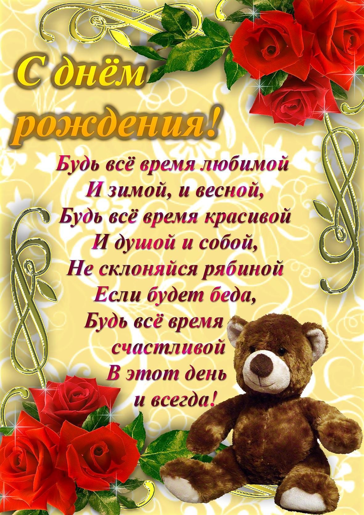 Официальные поздравления с днем рождения картинки
