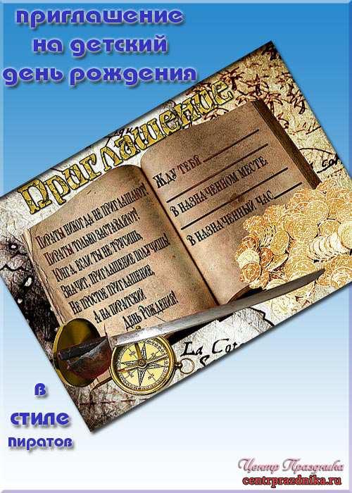 Поздравление школьному другу в стихах