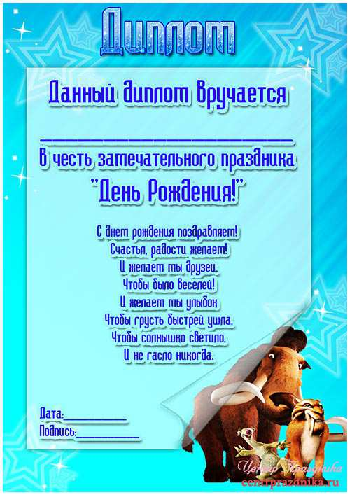 Аудио поздравления путина с 2013