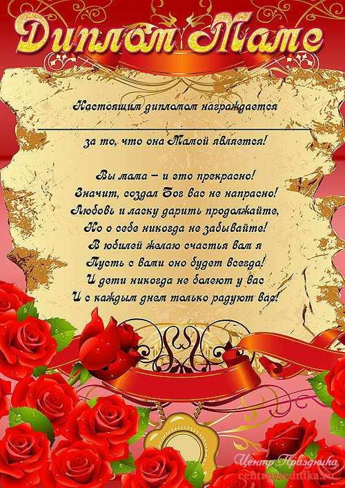 Голосовое поздравление со свадьбой песни