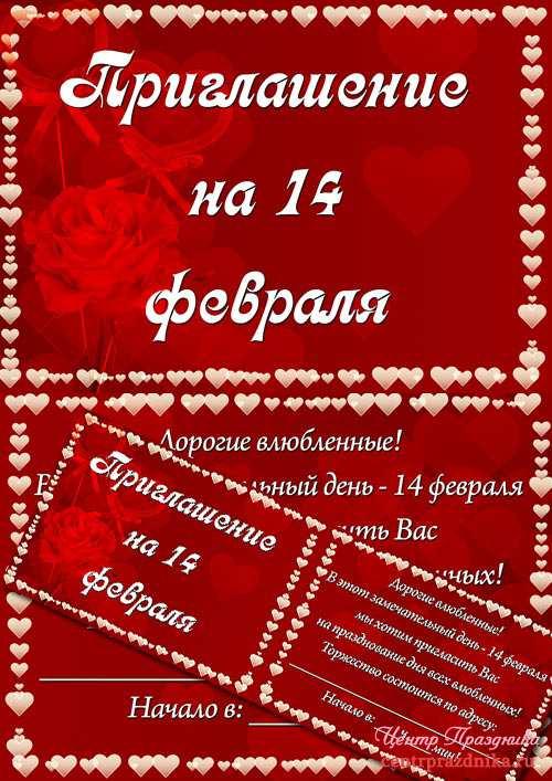 ����������� �� 14 �������