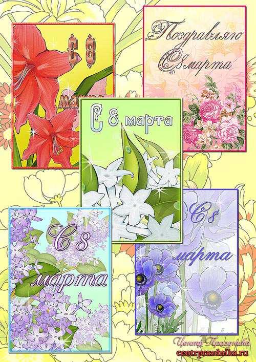 Христианские открытки с поздравлениями с днем рождения