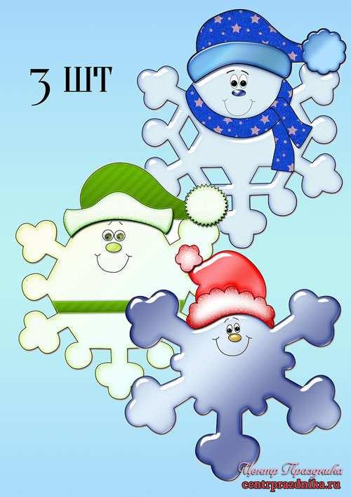 Веселые снежинки из бумаги