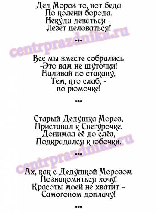 Сергей морозов самара похороны