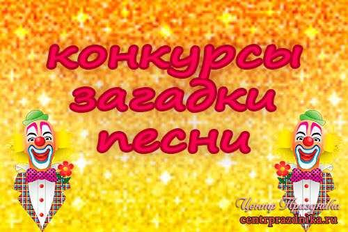 moscow fm для айфон
