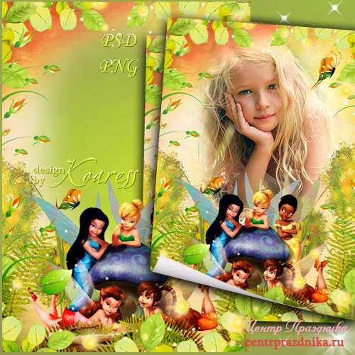 Фоторамка для детских фото - Подружки из любимой сказки