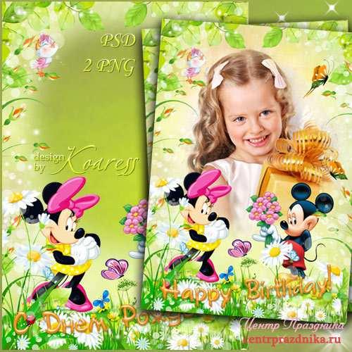 Детская праздничная рамка для фото - Поздравления с Днем Рождения