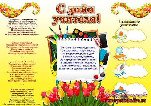 Гороскоп на март 2019 от Василисы Володиной — в 2019 году
