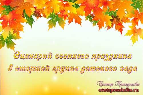 Праздник района ракитянского района белгородской