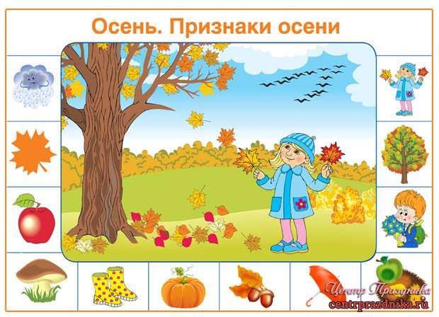 Календарь на 2007 год каникулы