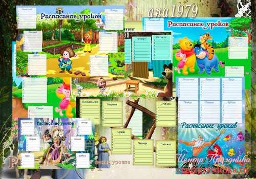 Заполнение Формы 1 Предприятие за 2014 Год