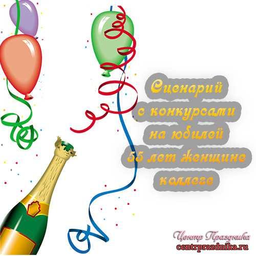 Слова благодарности родителям за поздравления