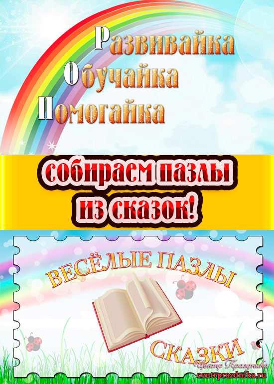 Фильмы русские приключения и фантастика смотреть онлайн 2013 2014