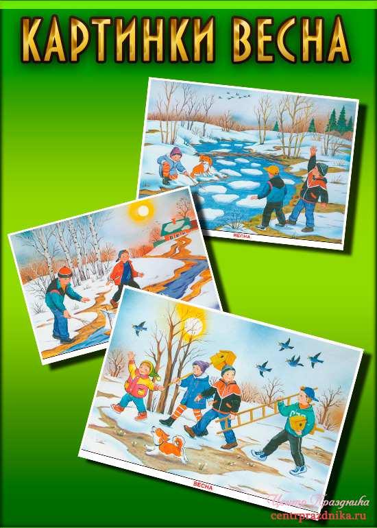 Картинки для проверки принтера цветные - 19341