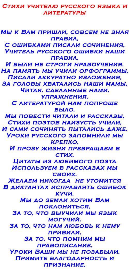 Удостоверение По Электробезопасности Бланк В Ворде