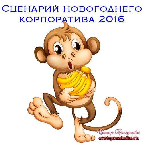 кто родился в год обезьяны под знаком льва