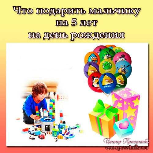 Домик для детей своими руками. Лучшие идеи и мастер-классы
