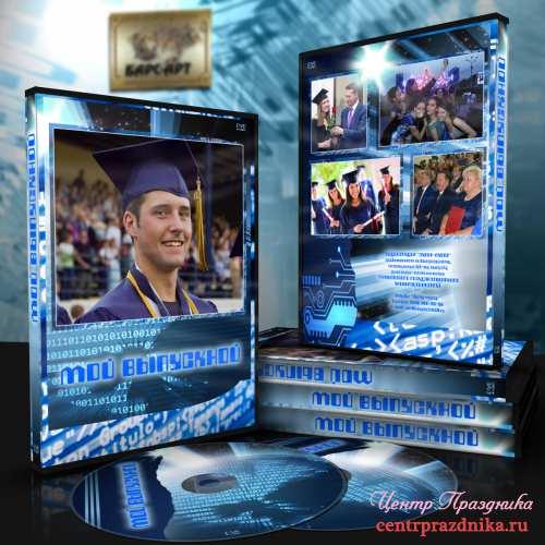 ��������� ������� � ������� DVD - ������� ���������� ���������