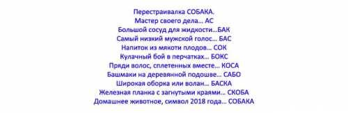 Смешные конкурсы на новый год 2018. Новые конкурсы