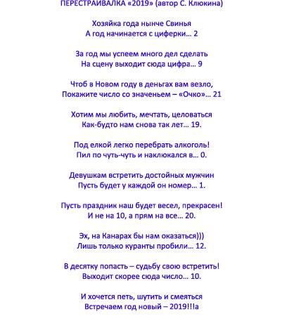 Русские комедии 2019-2020 года - КалендарьГода рекомендации