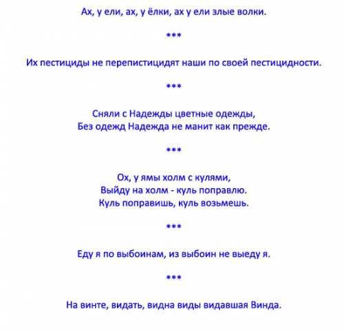 День учителя в Казахстане какого числа