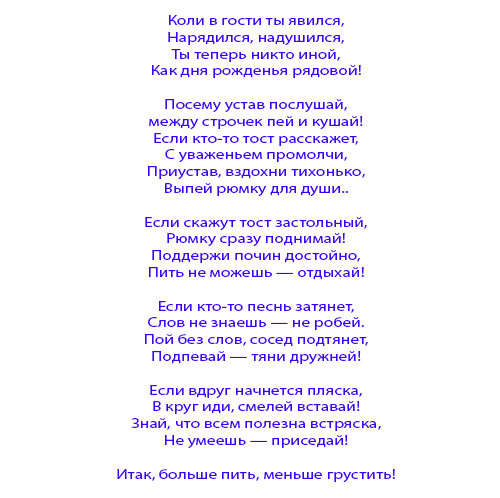 Сценарий Дня рождения 2016 для девушки прикольный